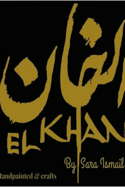 ElKhan