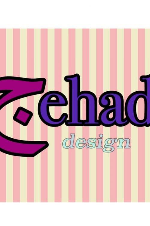 جehad