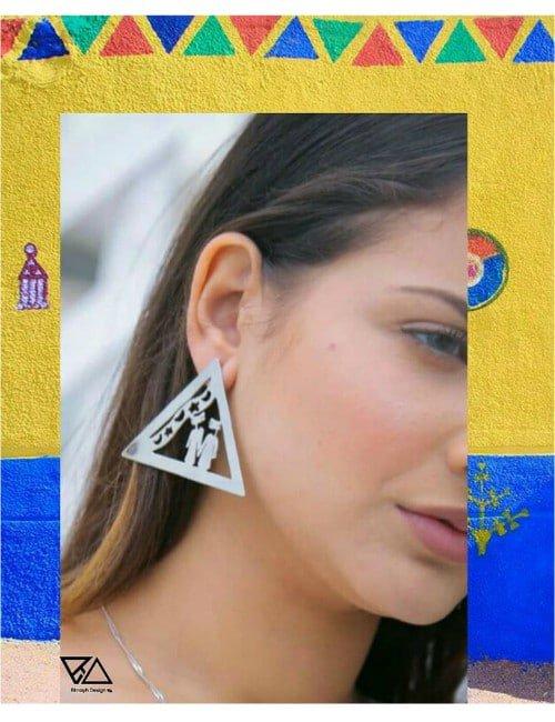 NUBIAN EARRINGS