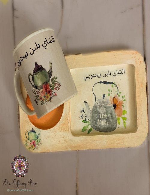 Mug and tray